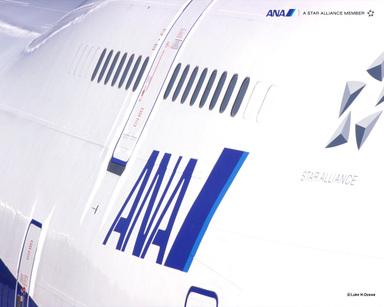 Ana_air1_1280_1